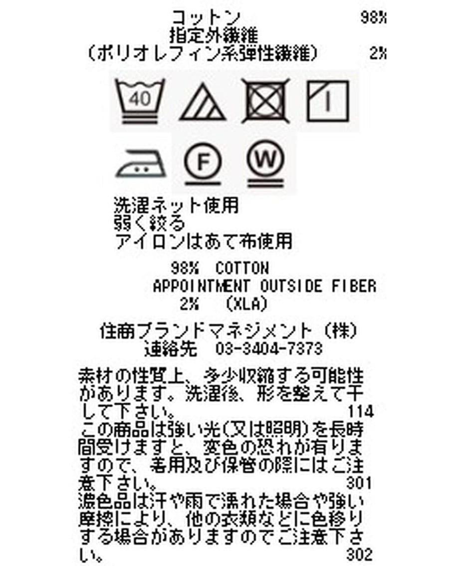 【MEN'S】ボタンダウンドビー長袖シャツ