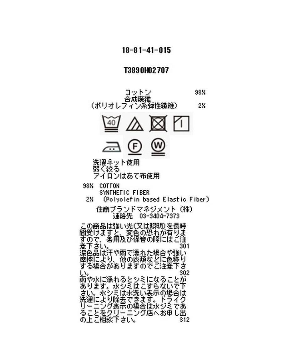 【MEN'S】コットンツイルスモールカラーBD長袖シャツ