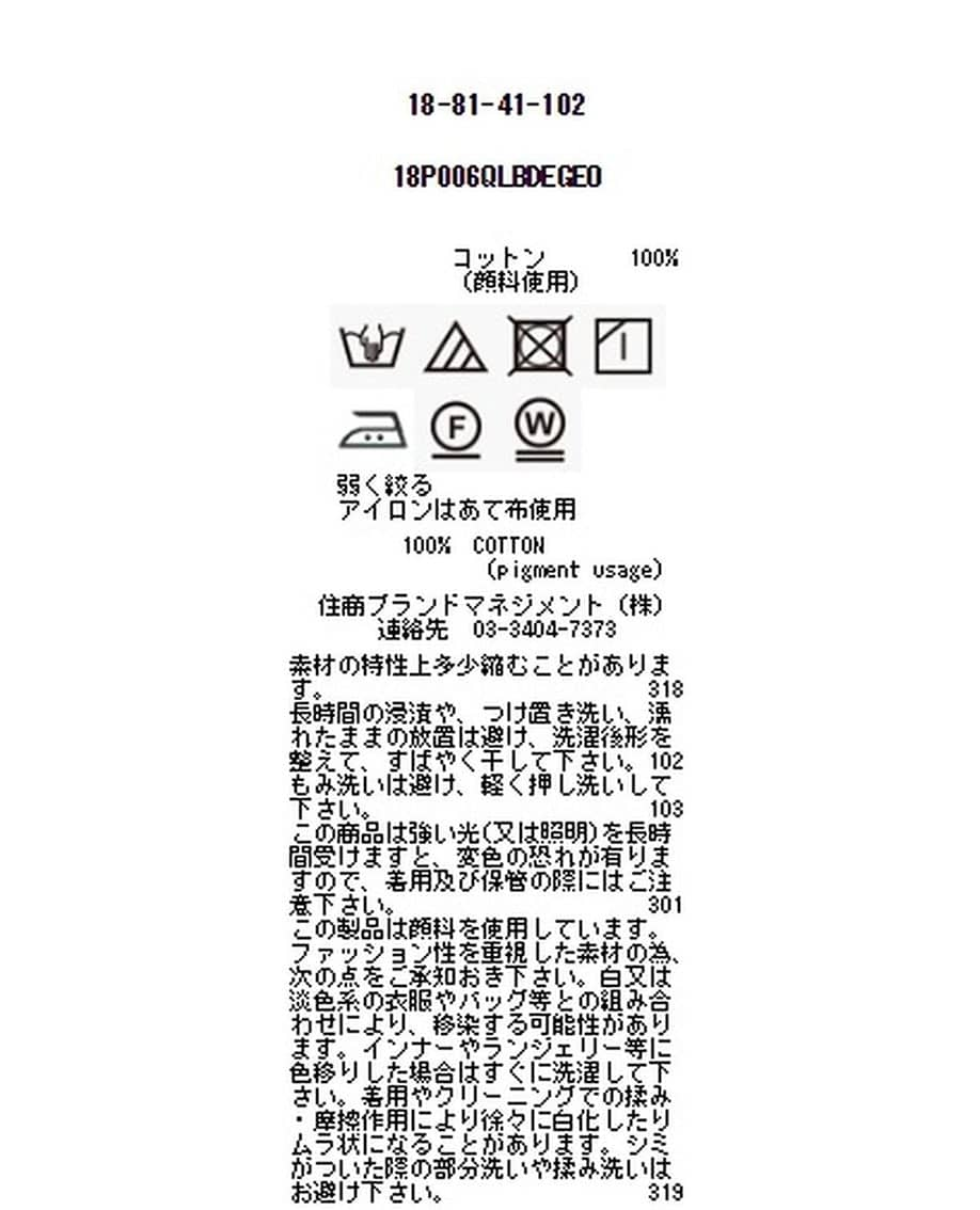 【MEN'S】イレギュラードットBD長袖シャツ