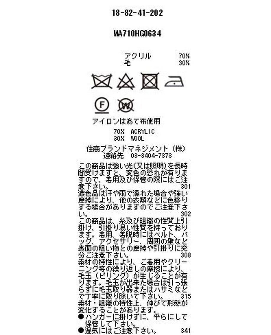 【MEN'S】ボタンレス長袖カーディガン