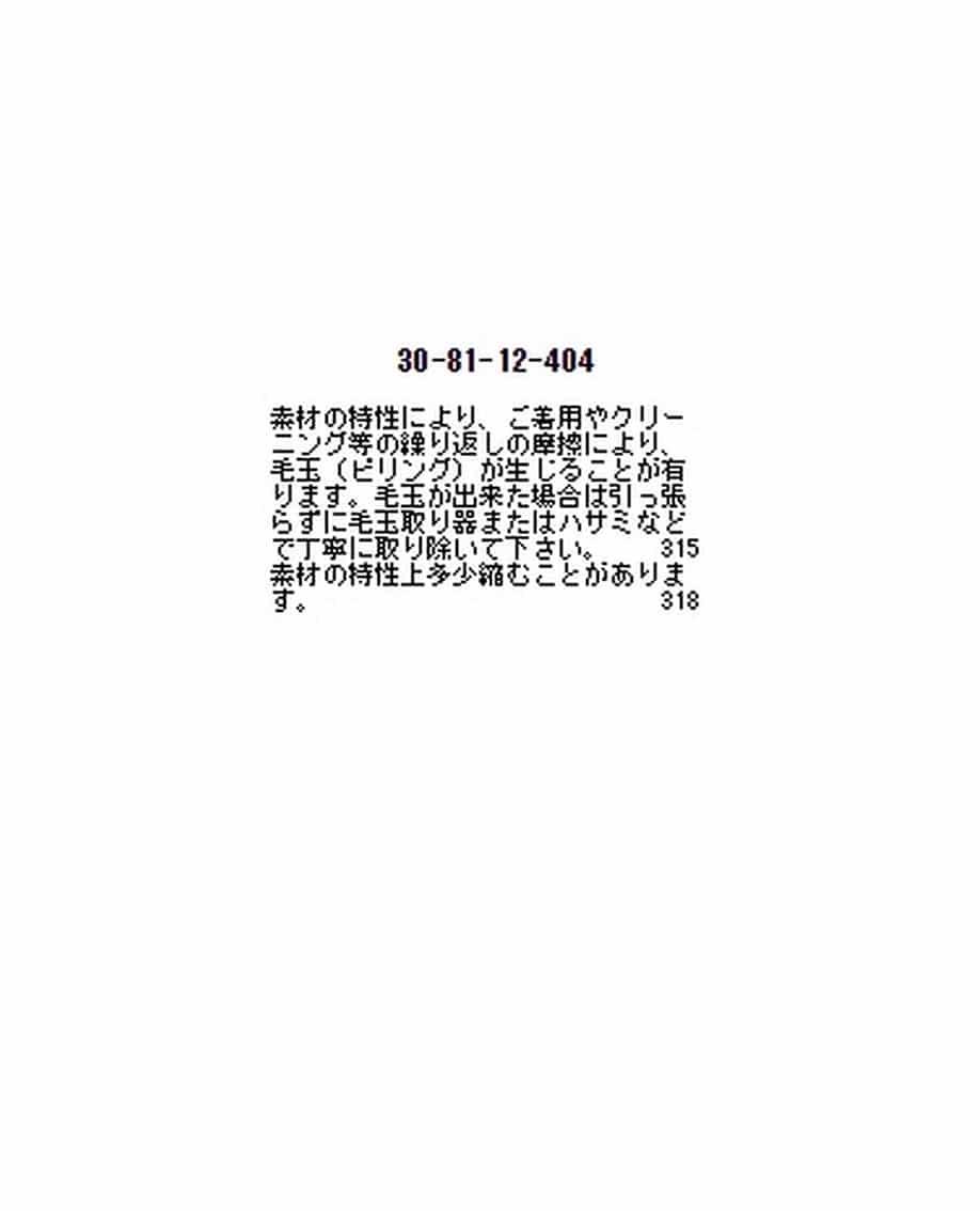 シアーラメ七分袖Vカーディガン