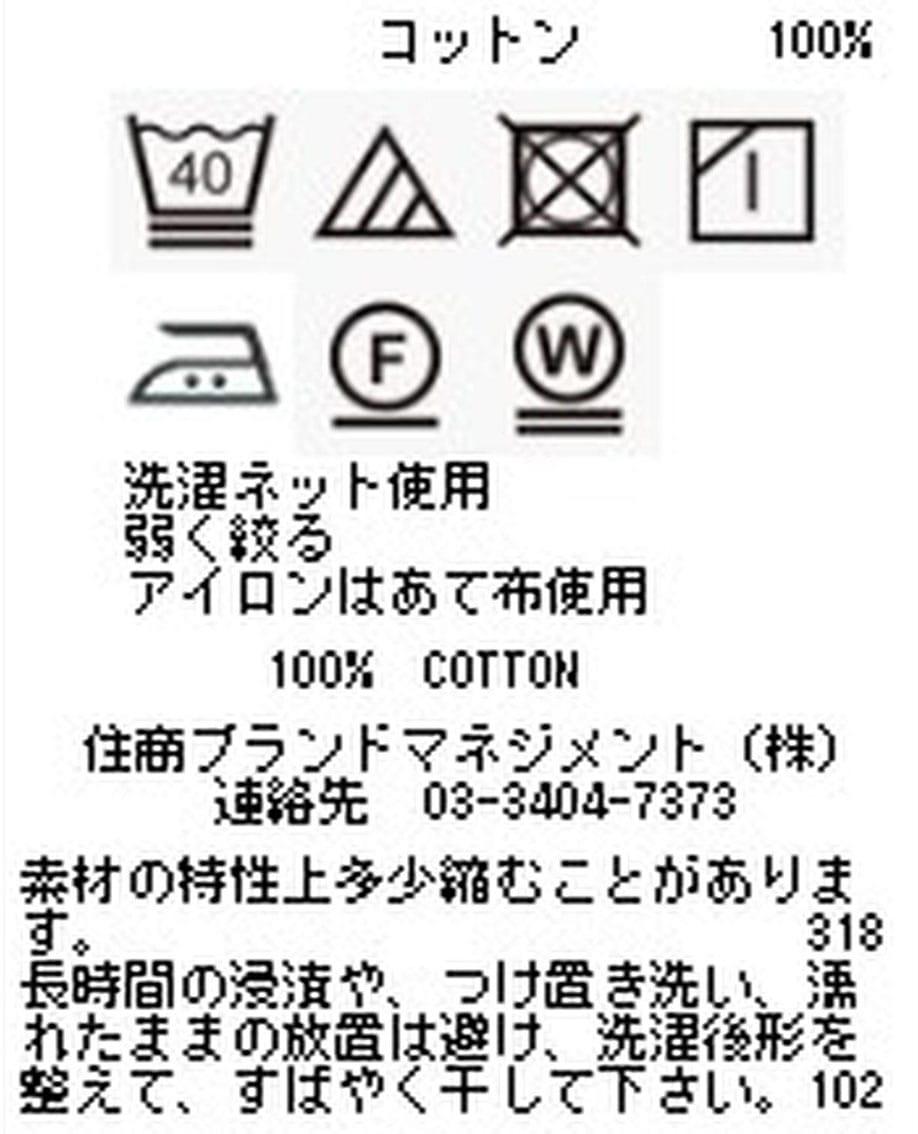 【MEN'S】マルチストライプ長袖シャツ