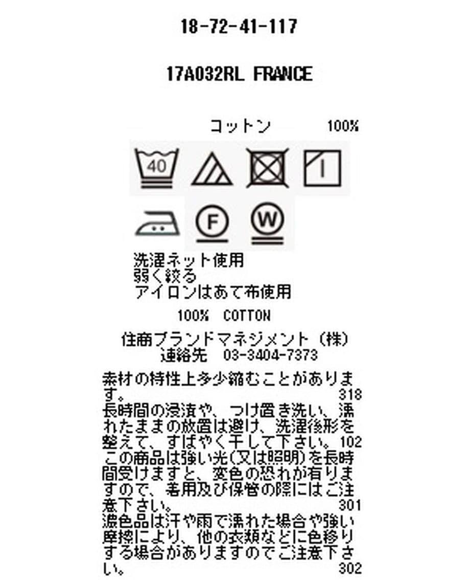 【MEN'S】ミラノストライプ長袖シャツ