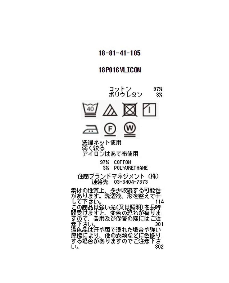 【MEN'S】コットンポリ長袖シャツ