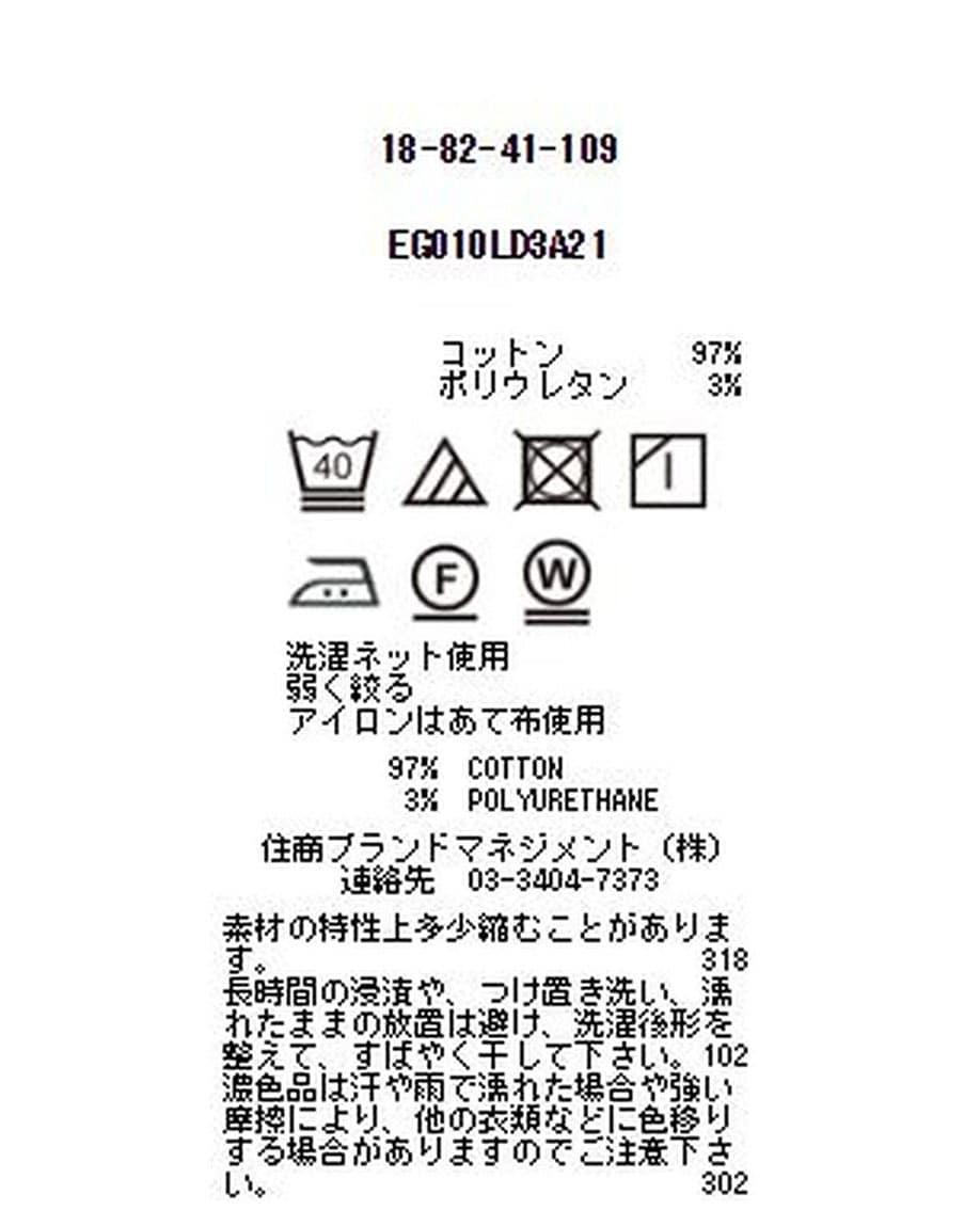 【MEN'S】小花柄プリント長袖シャツ