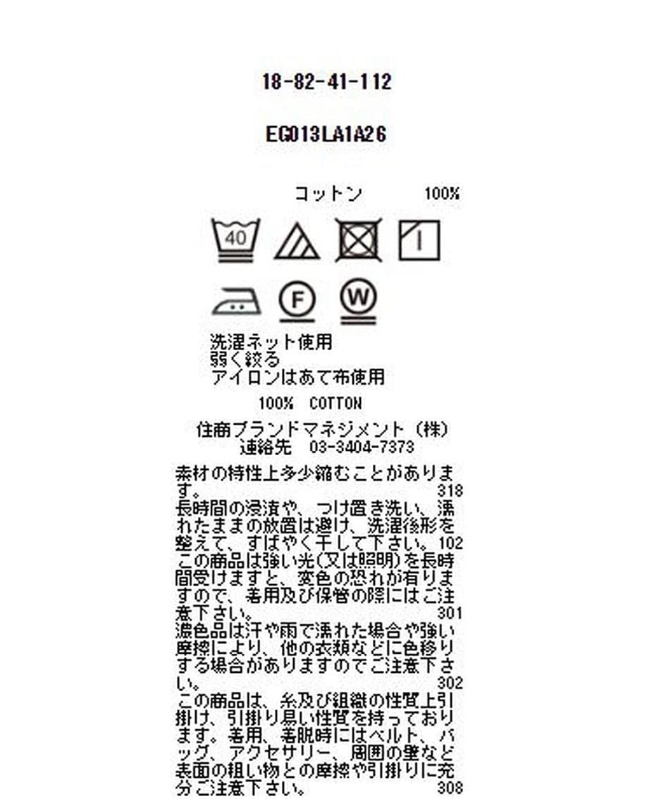 【MEN'S】ヘリンボーン長袖シャツ