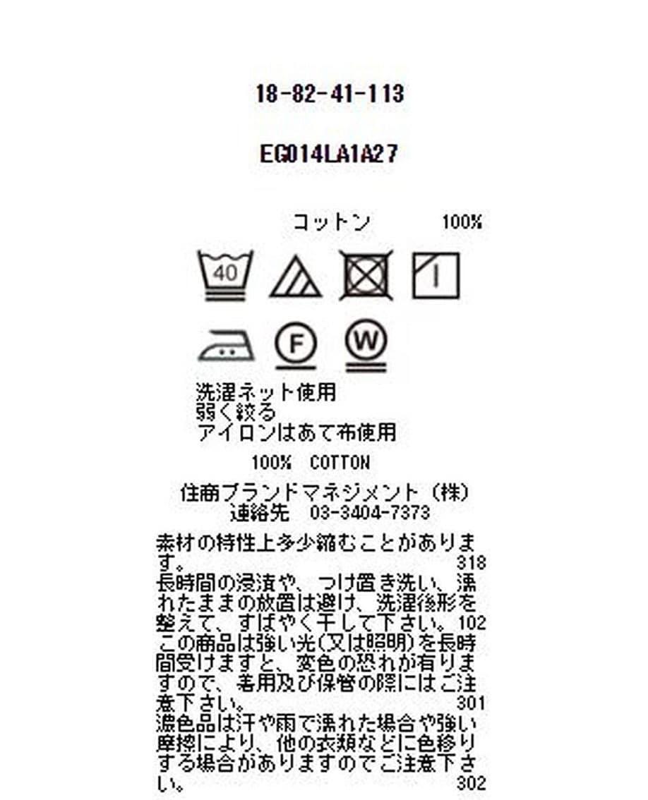 【MEN'S】リーフプリント長袖シャツ