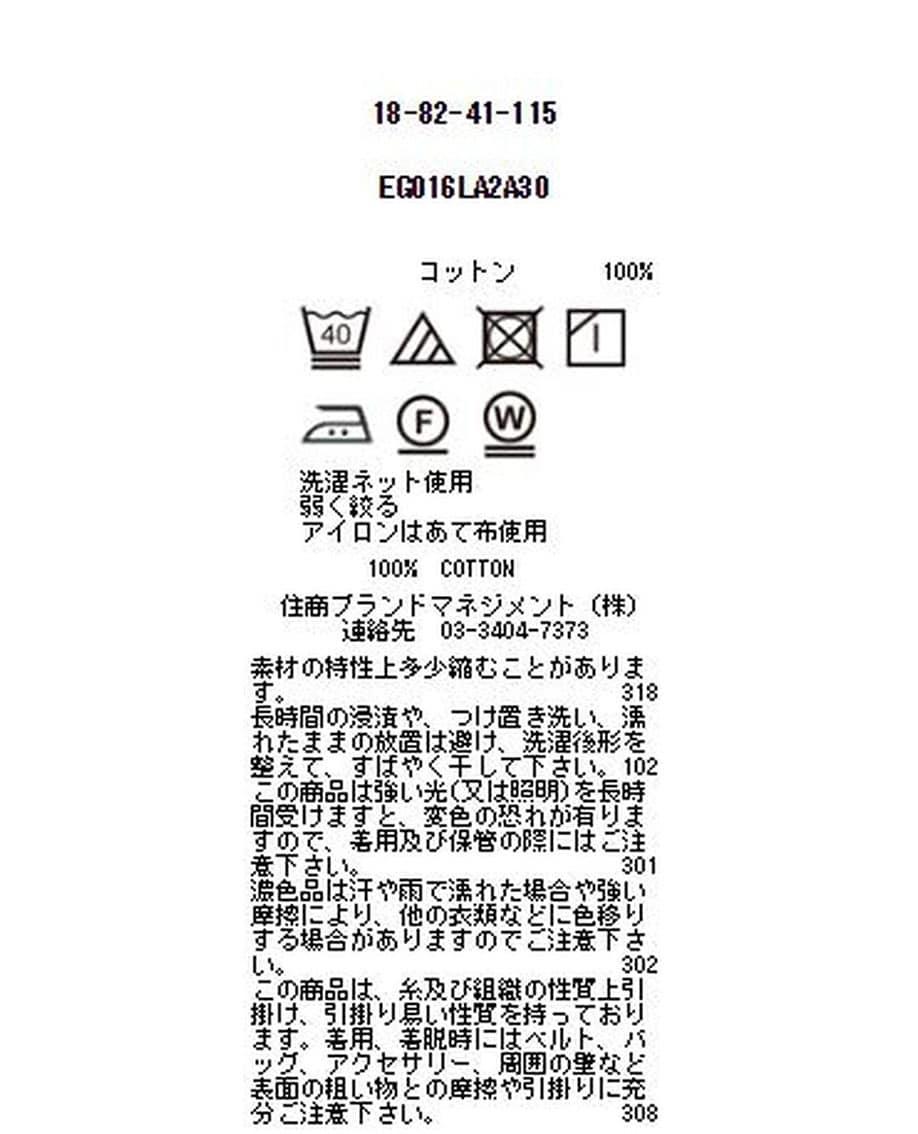 【MEN'S】小花ジャカード長袖シャツ