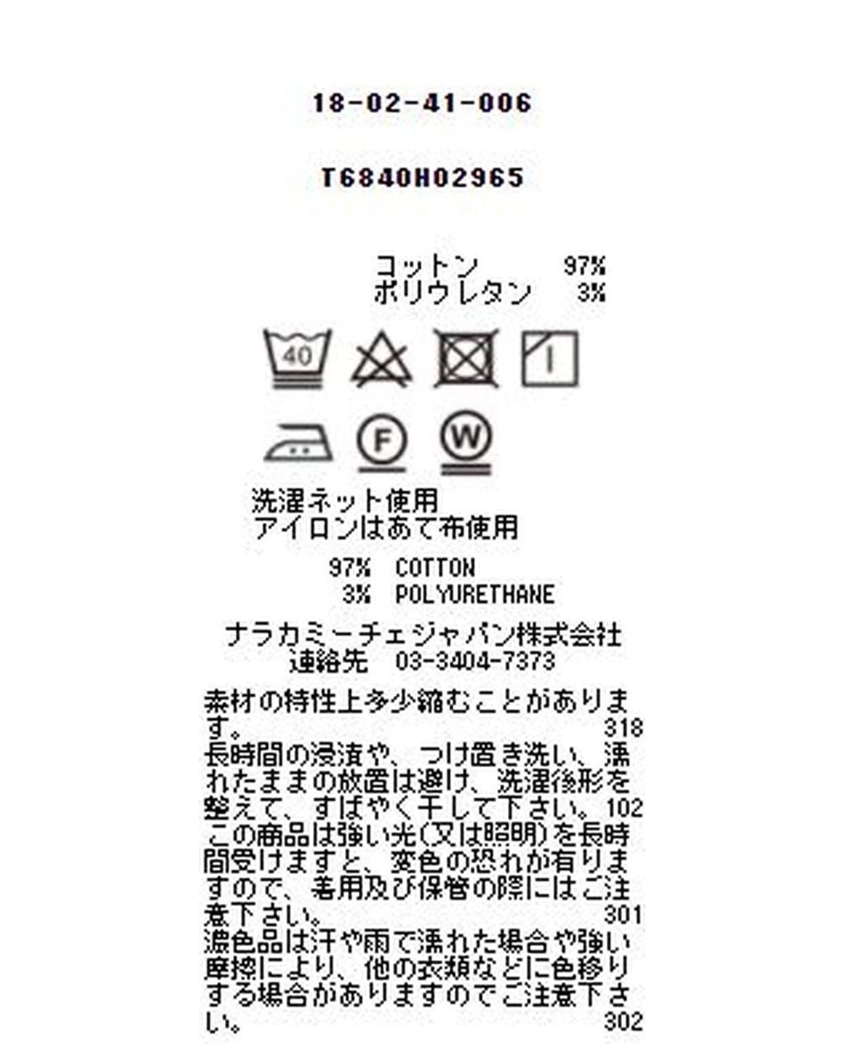 【MEN'S】プリント長袖シャツ