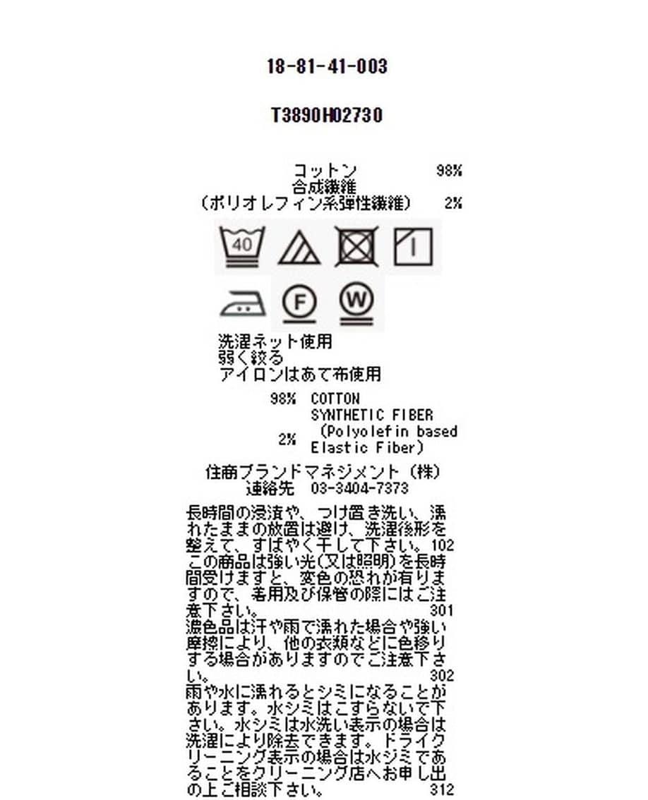 【MEN'S】コットンツイル長袖シャツ