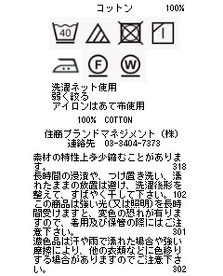 【MEN'S】コットン長袖シャツ