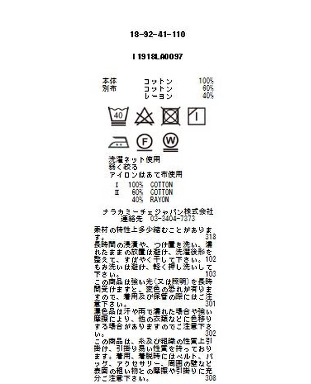 【MEN'S】ダブルカラーボタンダウン長袖シャツ