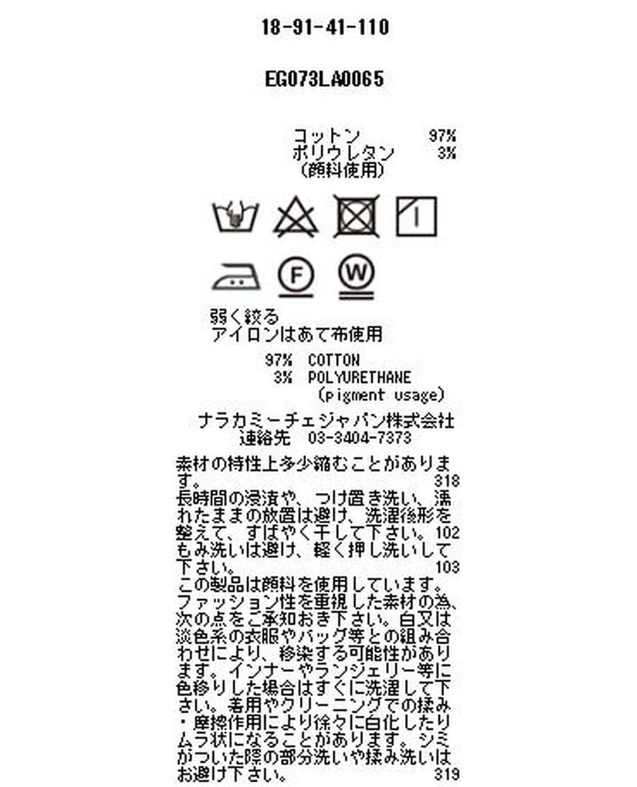 【MEN'S】BOATプリント長袖シャツ