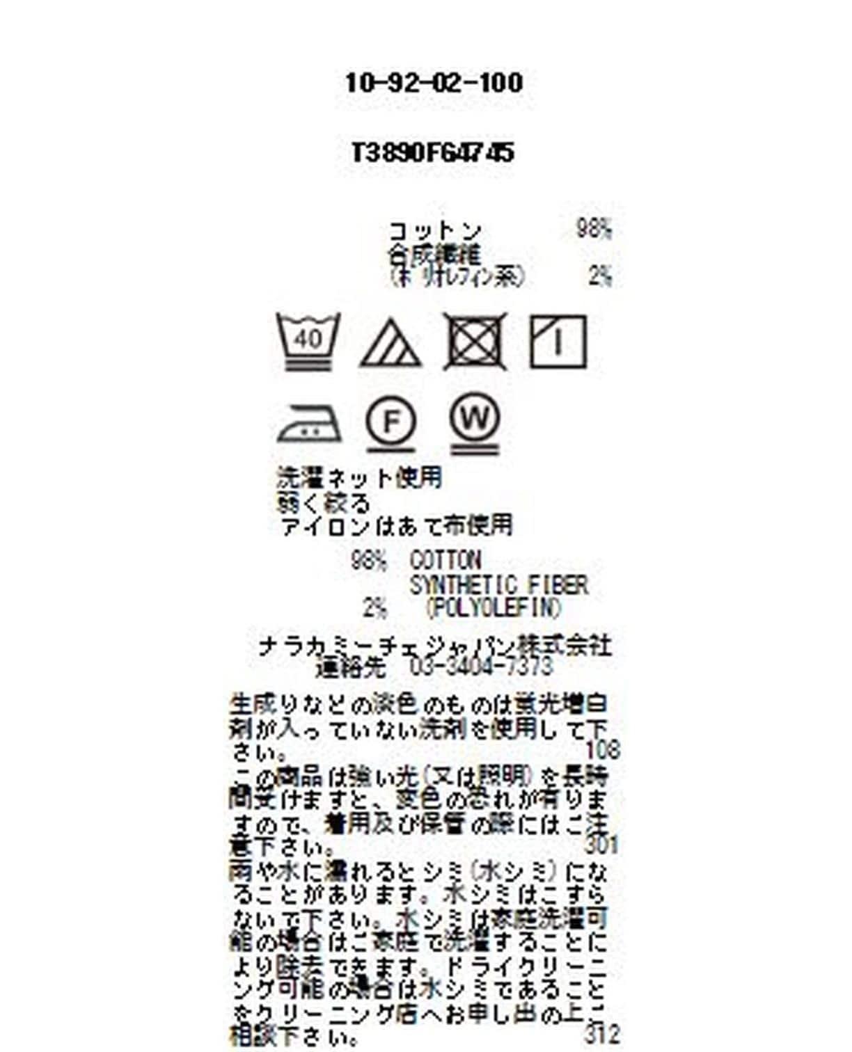 コットンシャンブレースタンドカラー七分袖シャツ
