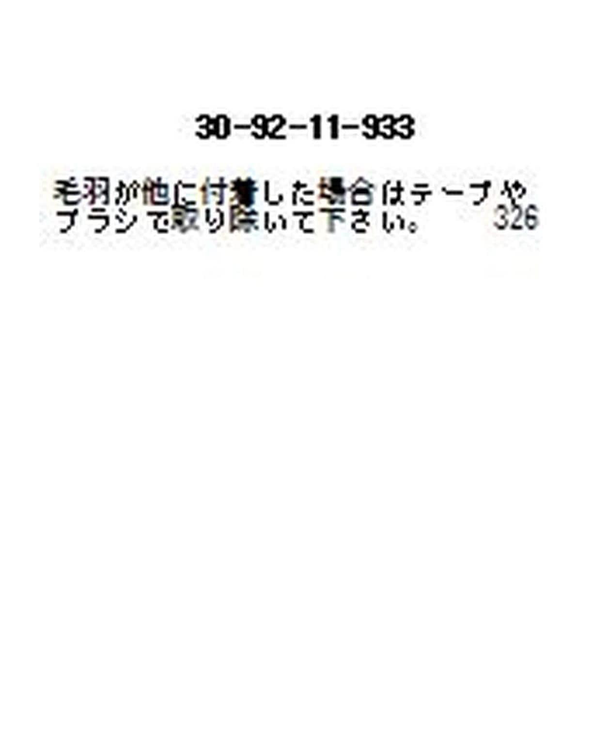 ショートトッパー長袖カーディガン