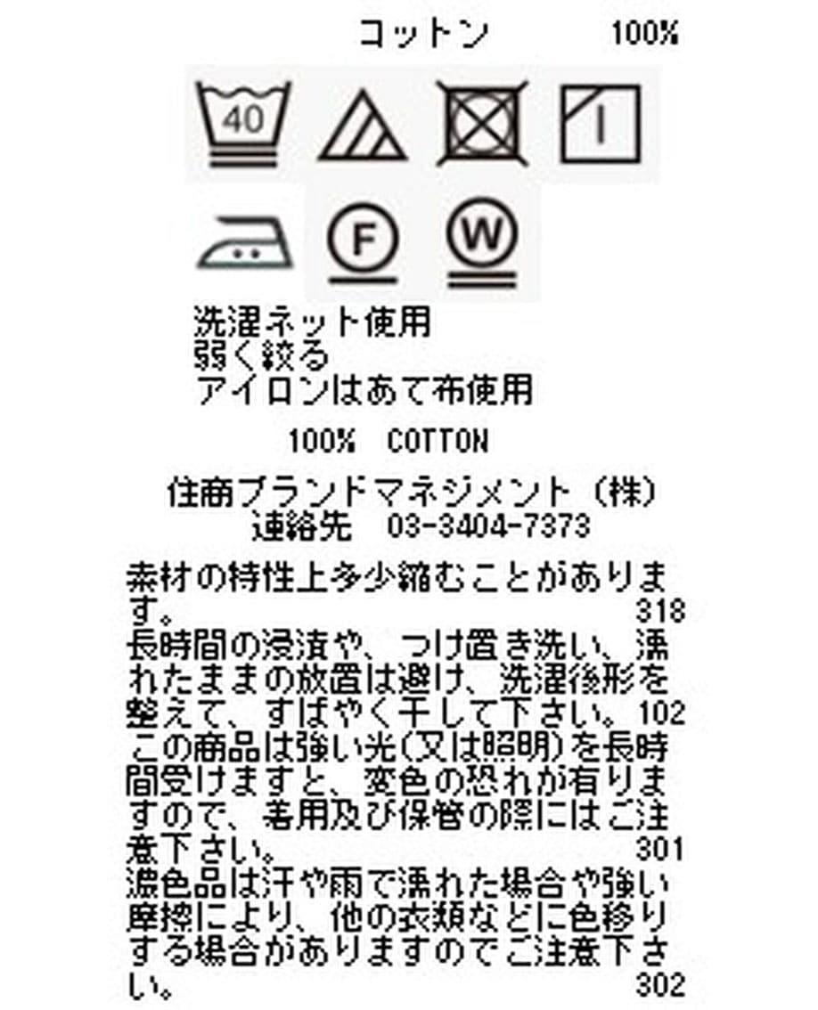 【MEN'S】コットンジャカード長袖シャツ