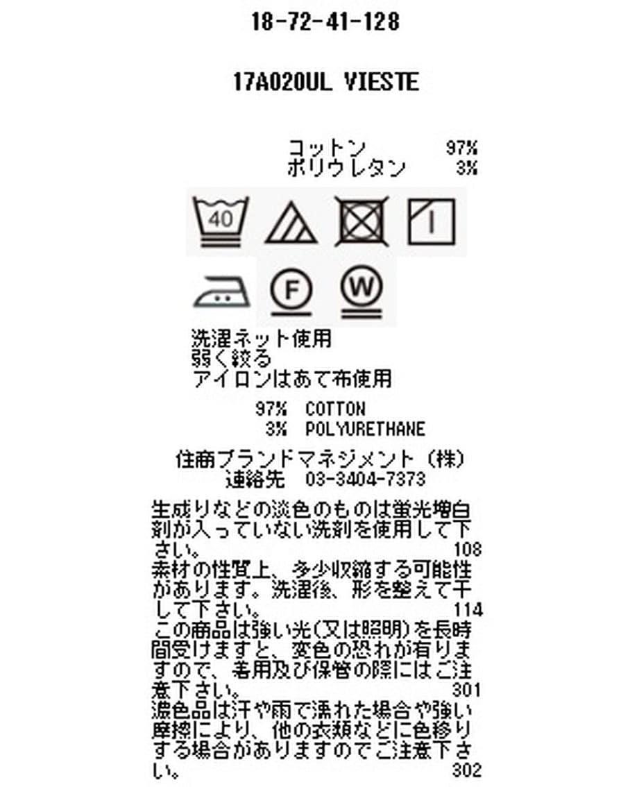 【MEN'S】長袖シャツ