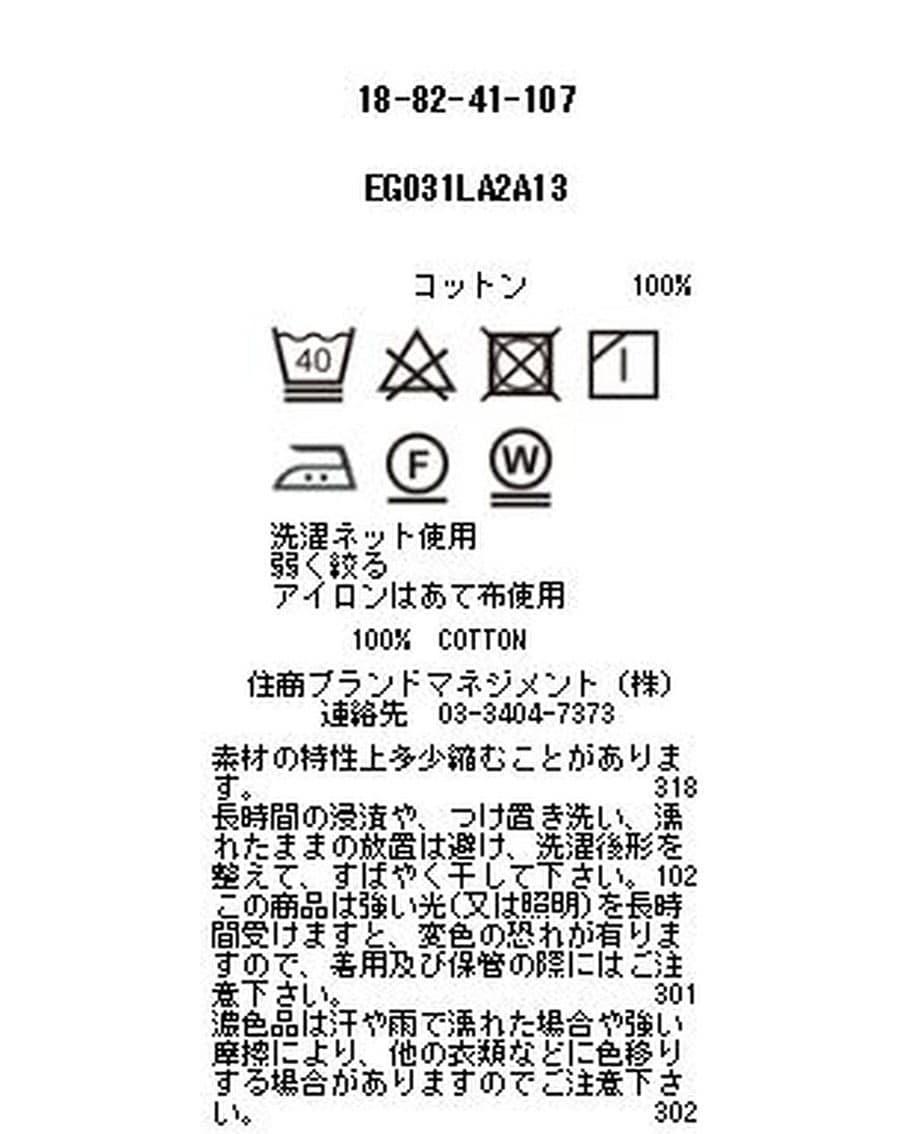 【MEN'S】ペイズリープリント長袖シャツ